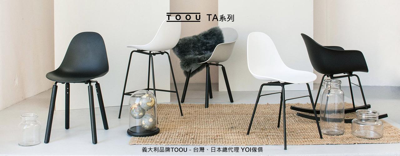TOOU TA-1