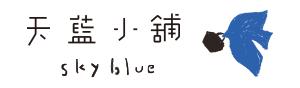 天藍小舖 logo