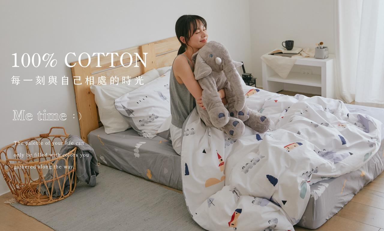 100% cotton-1