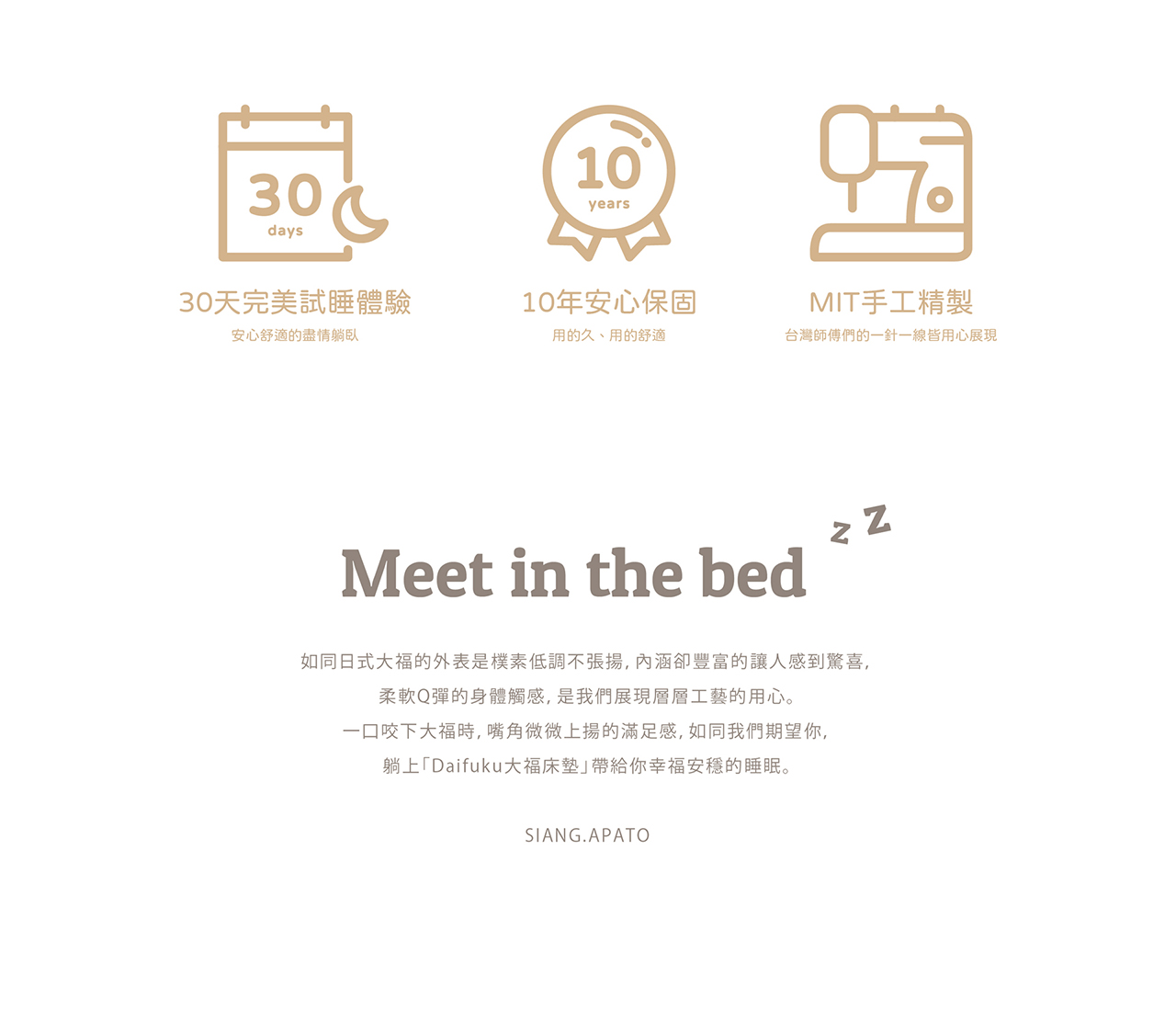 meet in the bed-1