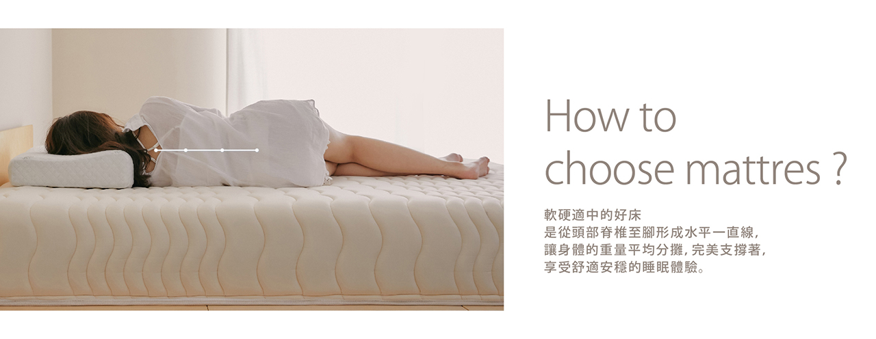 how to choose-1