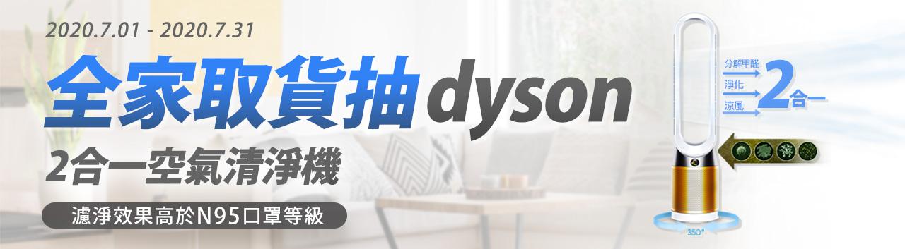 91抽dyson
