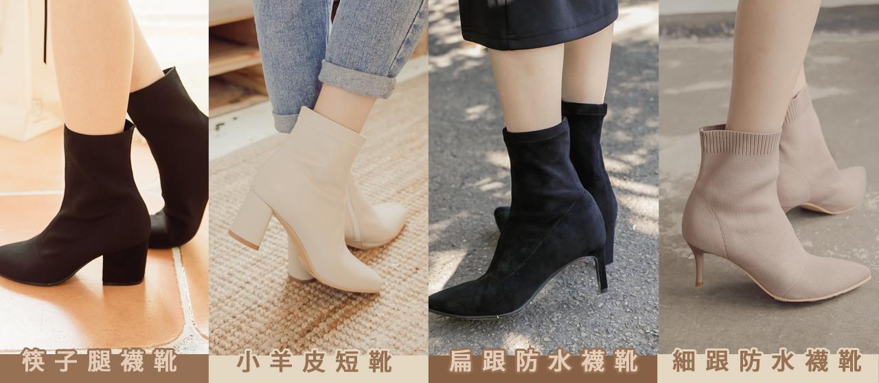 4款靴照片-1