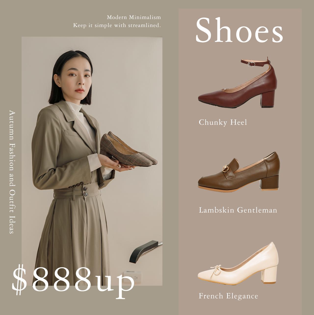現貨包鞋$888-1
