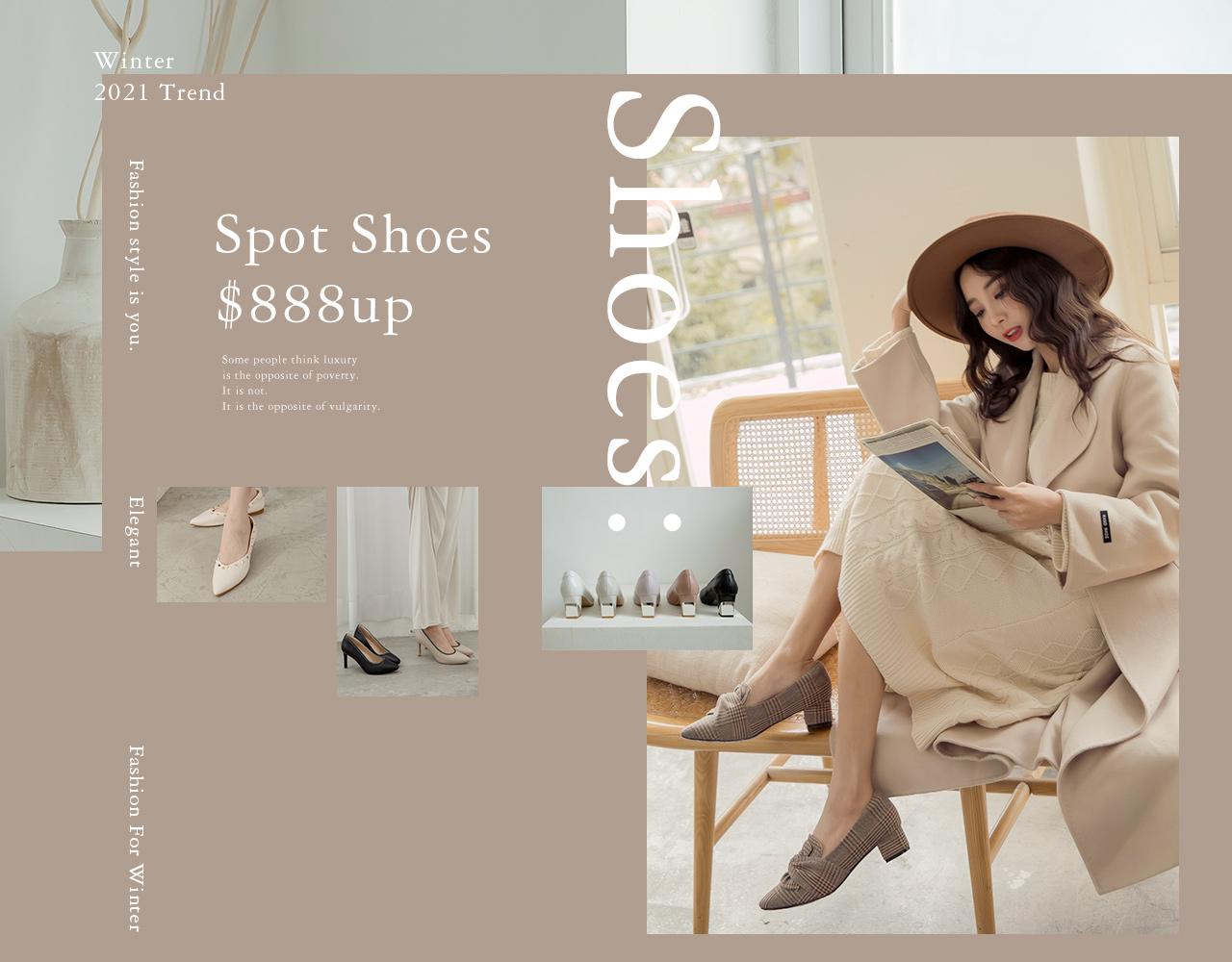 包鞋$888-1