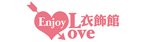 EnjoyLove 衣飾館 logo