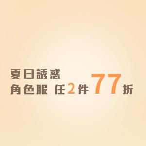 BannerC-2
