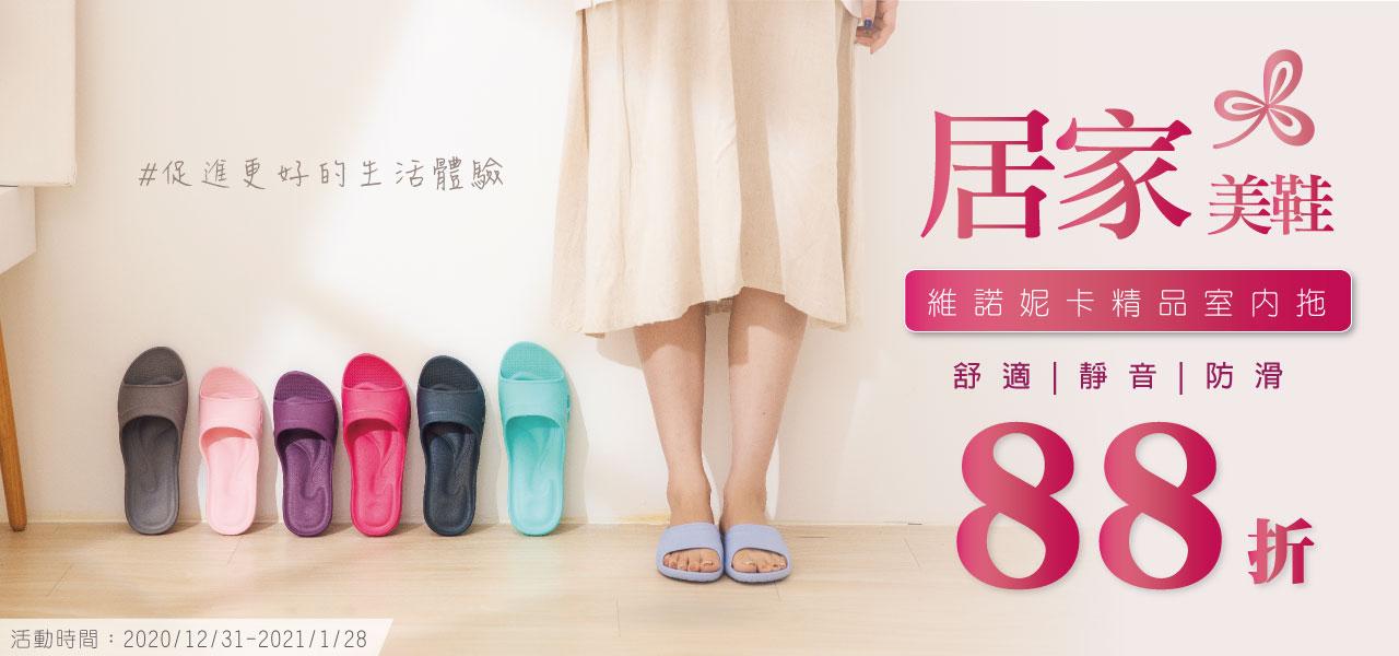 活動Banner-1