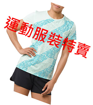 運動服裝特價區-1