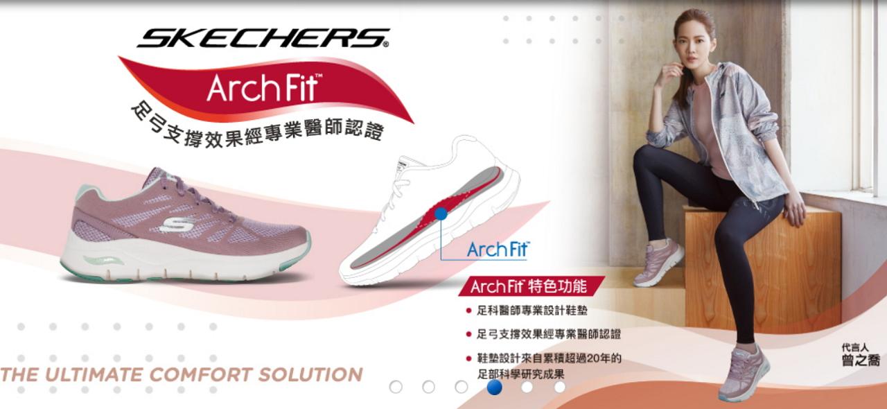 SKECHERS-1
