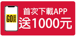 4張小圖ICON-300x200-1