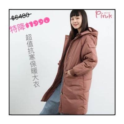 大衣。外套。超狂下殺-2