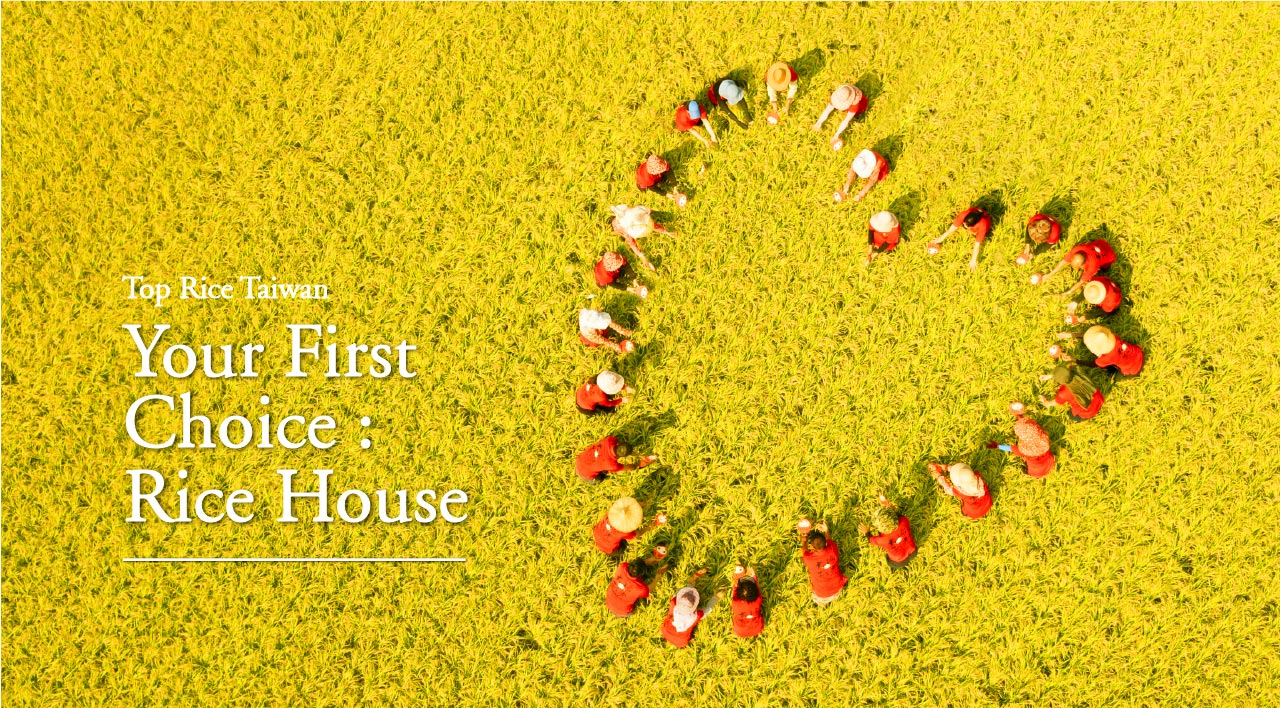 Your First Choice Rice House-1