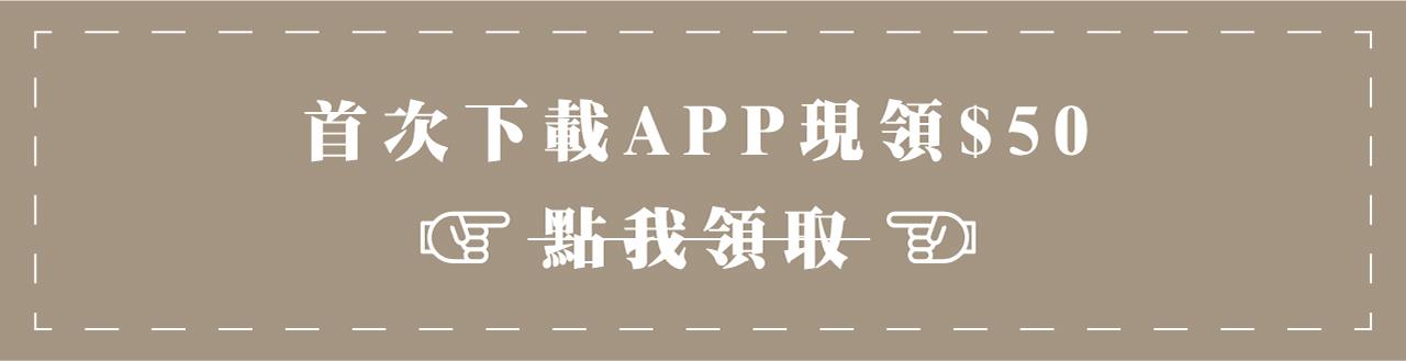 12官網APP首下載禮