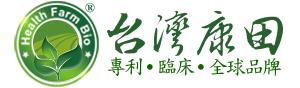 台灣康田生化科技股份有限公司
