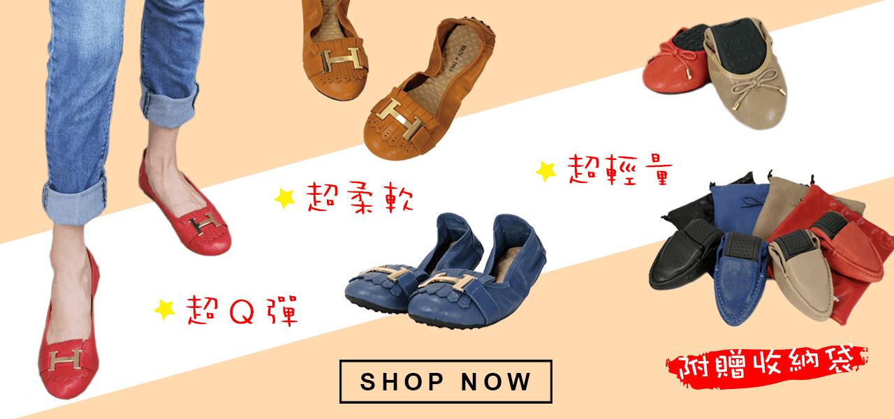 Ben&1966摺疊鞋全真皮材質,輕巧舒適透氣,超柔軟鞋底可摺疊好收納,外出旅遊必備休閒鞋款。