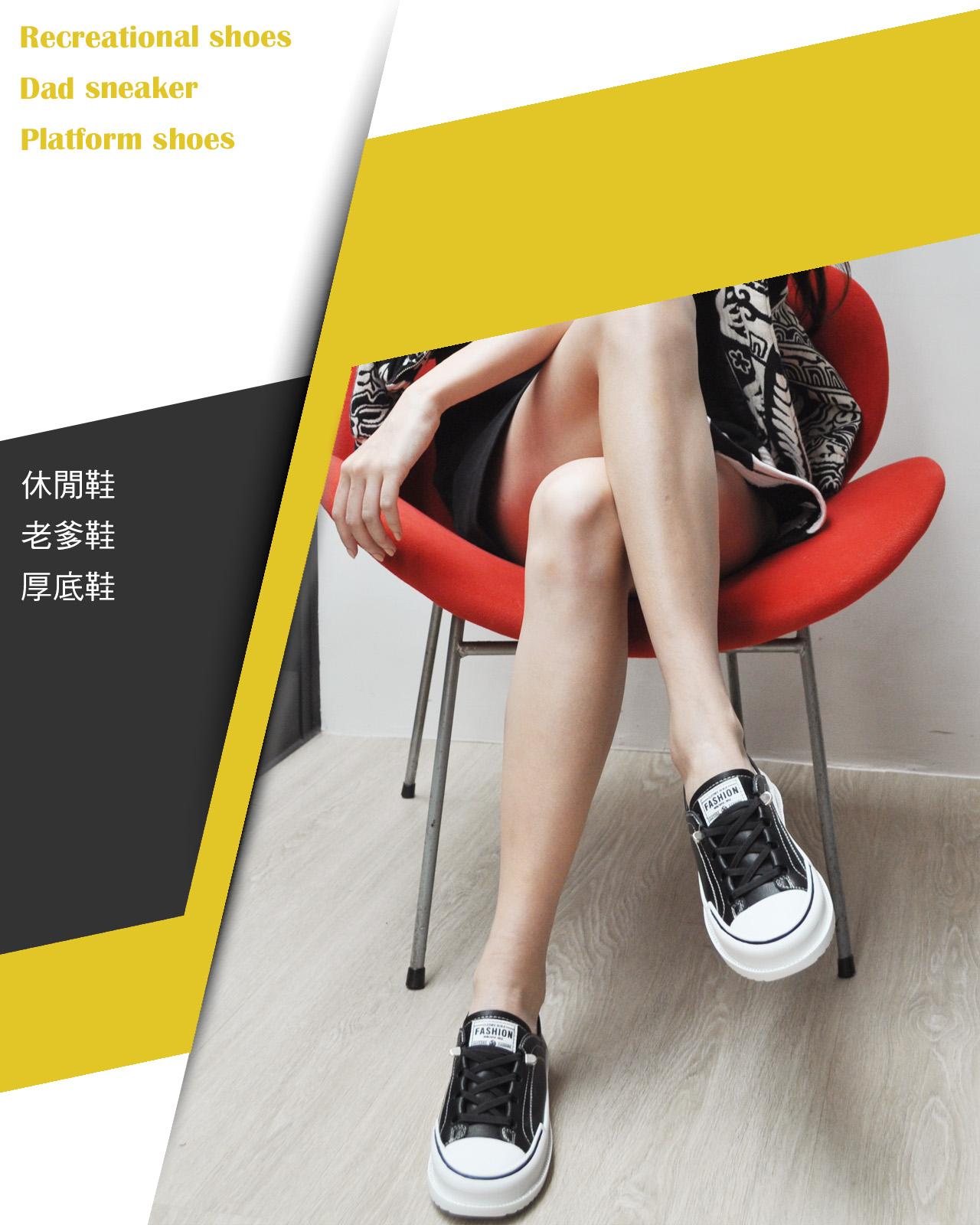 休閒鞋-1
