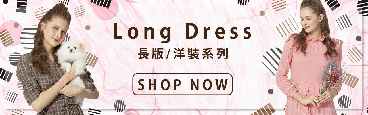 長版洋裝-1