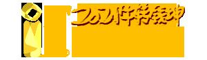 if SHOP 時尚購物 logo