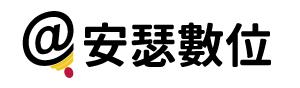 安瑟數位 logo