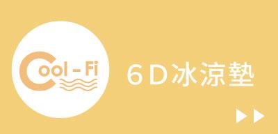 4/16-2三小圖-2