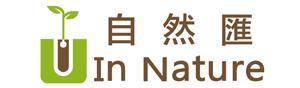 自然匯 logo