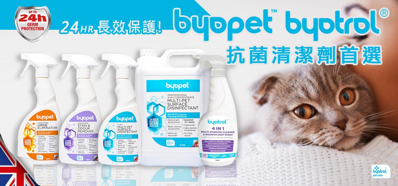 byopet-1