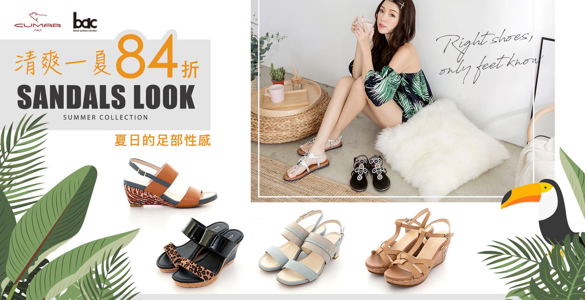 涼鞋-84