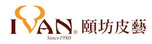 頤坊皮藝 logo