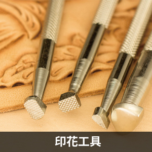 商品分類X4 (不要動)-4
