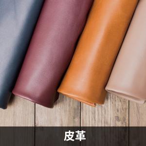 商品分類X4 (不要動)-1