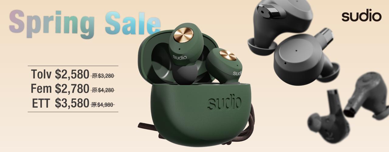 SUDIO Spring Sale-1