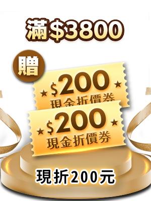 面膜大賞3800