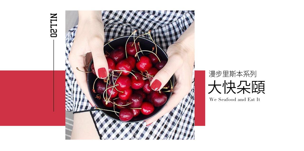 夏日水果派對大圖2