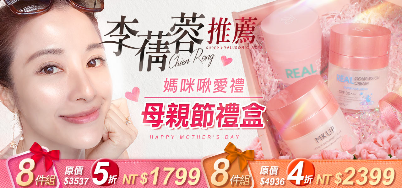 Happy   Mother 's      Day  50%off-1
