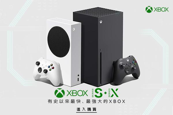 PS5&xbox-2