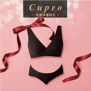 Cupro-P