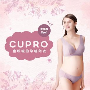 Cupro-B