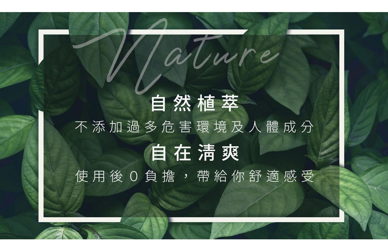 HH草本新淨界私密系列代言人楊丞琳,MIT台灣製私密品牌,採用自然精油與草本植萃,給私密肌最好的保養。私密清潔、私密保養,去除異味舒緩搔癢,私密肌保養第一品牌。