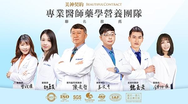 媒體醫生推薦-2