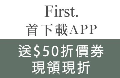 APP/紅利/升等-1