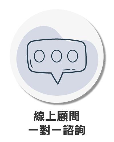 免運/客服/鑑賞期-2