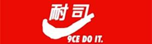 9CE skateshop
