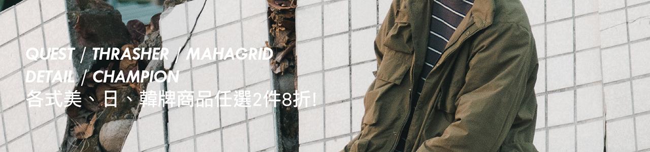 BannerD-carousel-1