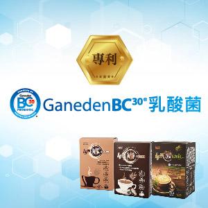 BannerC-4