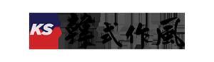 韓式作風 logo