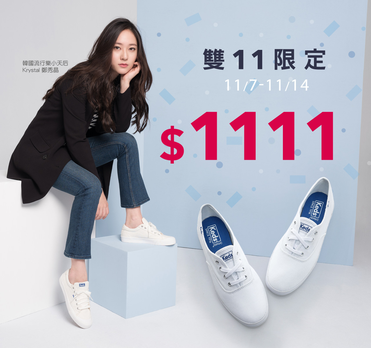 $1111