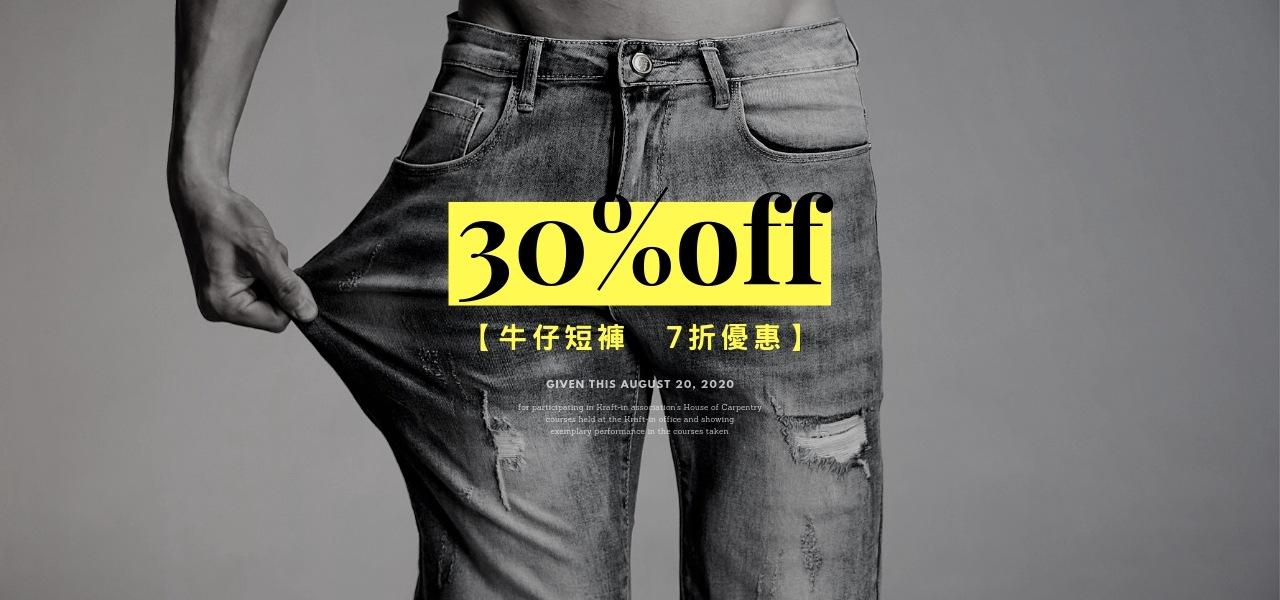 牛仔短褲-1