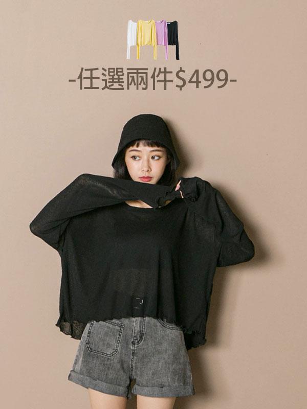 399+499-2
