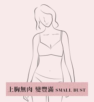 Apr.胸型諮詢室-2